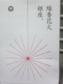 ¥1⇔¥100